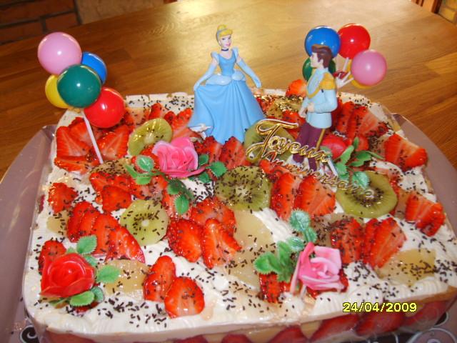fraiseananas4.jpg